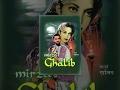 Mirza Ghalib Classical Hit Movie