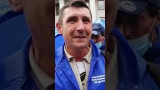 Митинг ОПЗЖ: Где моя земля Зеленский! #ОПЗЖ #Медведчук