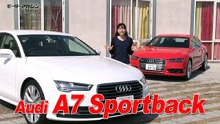 "Audi A7 スポーツバック ""敏""にして""美""、そして""実"" も抜かりなし!TestDrive"