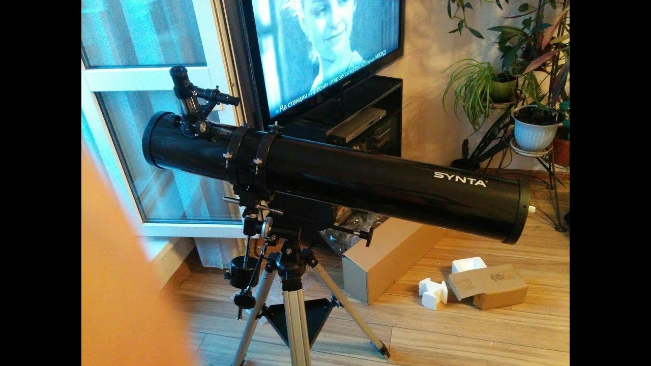 Телескоп Synta Sky watcher BK 1149 EQ1