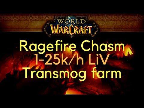 WoW Gold farm - 1-25k/h LiV Ragefire Chasm (transmog)