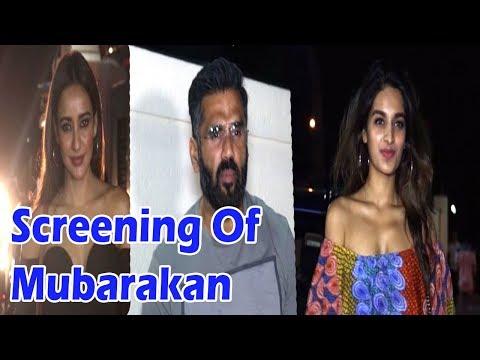 Mubarakan Movie 2017    Screning At Juhu Pvr   Anil Kapoor, Arjun Kapoor, Anees Bazmee