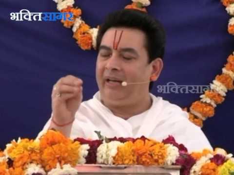Shri Kirit Bhai Maharaj Shreemad Bhagwat Katha  Day 1 Kishangarh