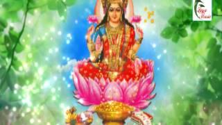 Sanskrit Slokas - Shree Lakshmidvadsanamastotram_Shree Lakshmistutis