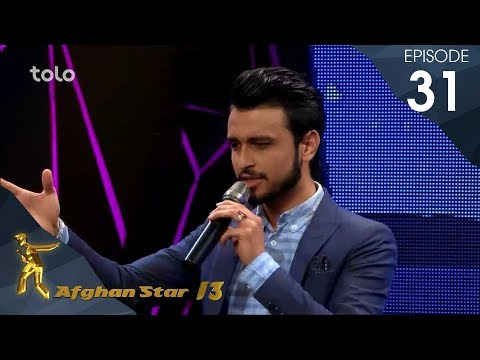 اعلان نتایج ۳ بهترین - فصل سیزدهم ستاره افغان / Top 3 Elimination - Afghan Star S13 - Episode 31