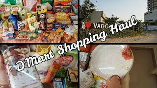 D'Mart Shopping Haul || Monthly Grocery Planning and Budgeting || Indian youtuber Neelam