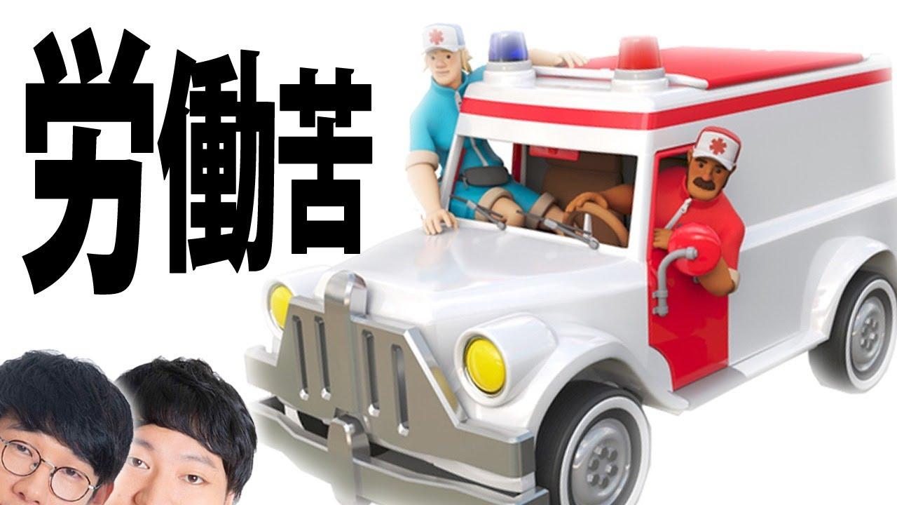 【働きマン】ストレッチャーズ#1/ロングコートダディ和尚のゲーム念仏