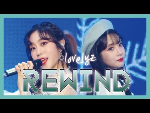 [HOT] Lovelyz  - Rewind , 러블리즈 - Rewind show Music core 20190119