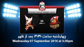RAPL 2016: Mawjhai Amu vs Simorgh Alborz - Full match