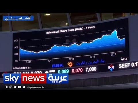 تداولات البورصة البحرينية في يوليو  - 20:58-2020 / 8 / 6