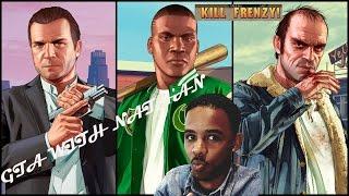 KILL FRENZY! GTA-V with Nathan... Laeeqah