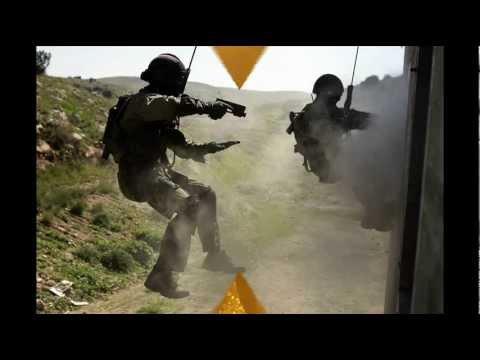 ISRAELI SPECIAL FORCES 2012 הכוחות המיוחדים של מדינת ישראל