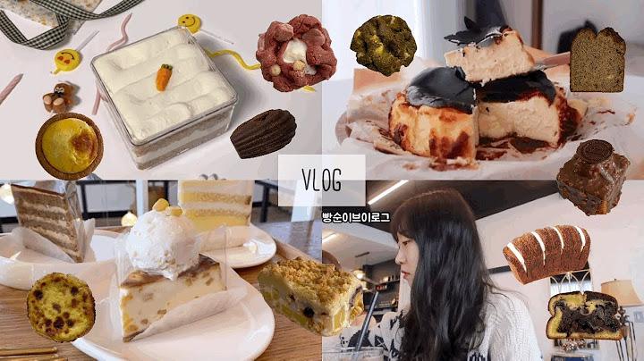 빵순이브이로그 | 바스크치즈케이크만들기 | 삼겹살파티(우리간식맛있두,희와제과초코파운드,생크림단팥빵,연유데니쉬식빵,올더어글리쿠키,당근케이크,에그타르트,베이크치즈타르트,고구마크럼블)