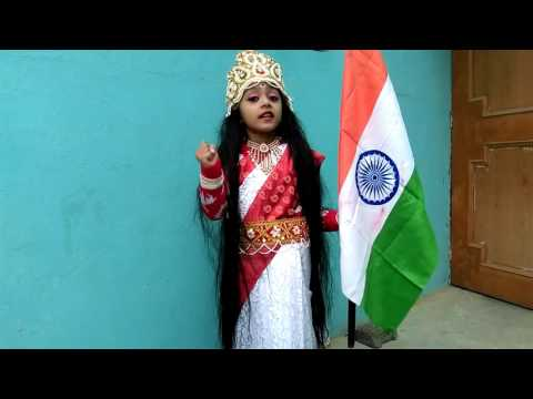 Fancy Dress Competition On BHARAT MATA 1st Prize Winner By Angel,