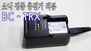 SONY BX - TRX BATTERY CHARGER …