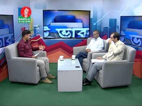 Budget Analysis Sabuj' 2015 Published 07 06 15