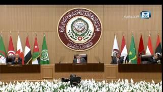 بالفيديو.. خادم الحرمين الشريفين يدعو في قمة الأردن للإسراع في إعادة هيكلة الجامعة العربية