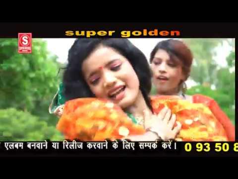 देखल सपनवा पूरा कइली माई || DEKHAL SAPANWA PURA KAILI MAI || Sona Singh Bhhojpuri Devi Geet New