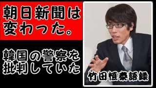 辛坊「本当は朝日新聞のこと好きなんじゃないの?」 宮崎「この人、赤旗...
