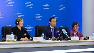 Брифинг СЦК о реализации инициативы прозрачности добывающих отраслей в РК | 15.05.14