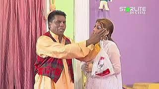 Kurian Munday Chaalbaz Amanat Chan New Pakistani Stage Drama Full Comedy Funny Play   Pk Mast