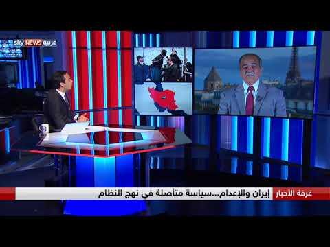 إيران والإعدام.. سياسة متأصلة في نهج النظام  - نشر قبل 1 ساعة