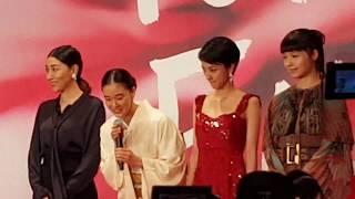 2017年10月25日 東京国際映画祭2017 レッドカーペット Japan Now 部門女...