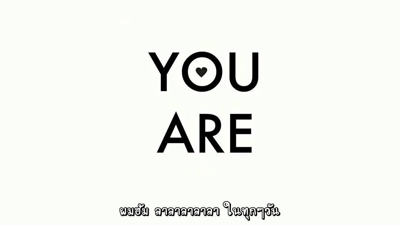 ซ บไทย chanyeol you