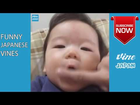 Funny Japanese Vines 2016 Part 1