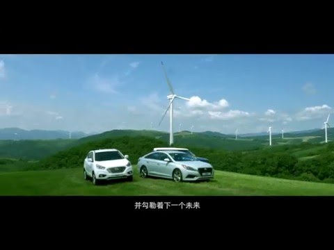 HYUNDAI MOTOR GROUP PR Flim - Main (CHINA sub)