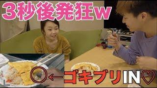 【男飯】愛しの妻にサプライズオムライス作ってあげました♡ thumbnail
