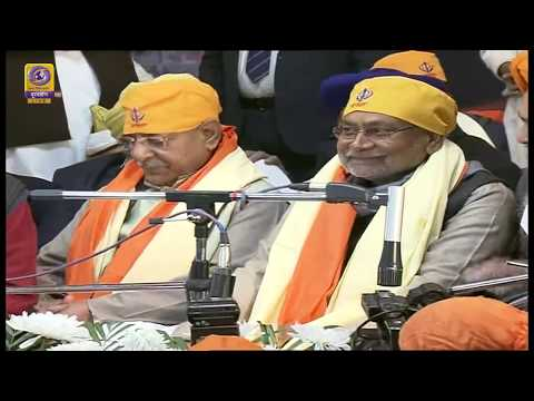 Bihar Chief Minister Nitish Kumar reached Takhat Sri Harimandir Ji, Patna Saheb