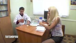 «Рәвешләр» татарский юмор