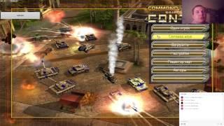 Generals Zero Hour Contra 007 FINAL бойня титанов