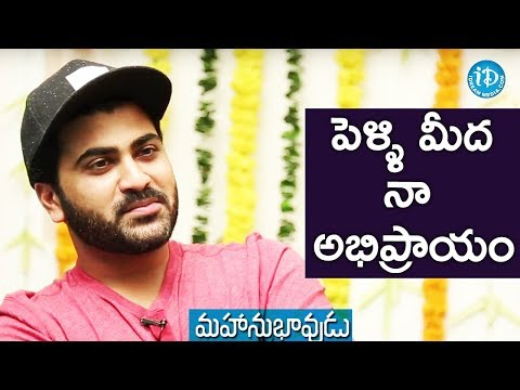 Sharwanand's Opinion About His Marriage | #Mahanubhavudu | Talking Movies With iDream