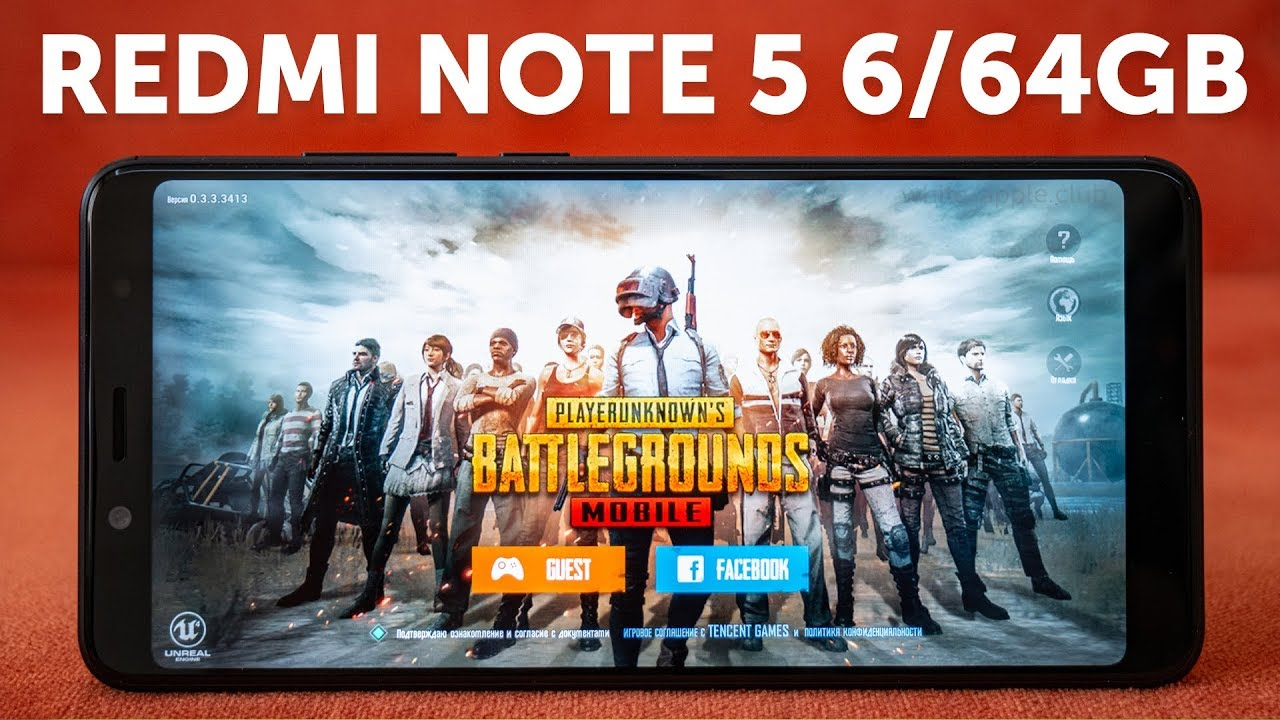 Xiaomi Redmi Note 5 6GB 64GB тест в играх (Redmi Note 5