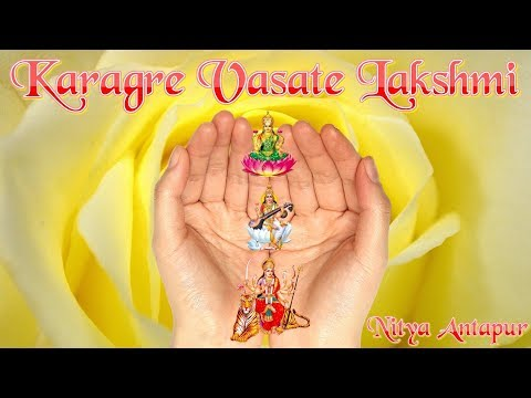 Karagre Vasate Lakshmi   Morning Prayer   Sanskrit Shloka with English Lyrics   Nitya Antapur