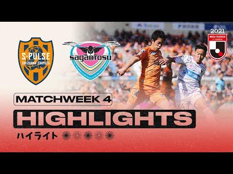 Shimizu Sagan Tosu Goals And Highlights