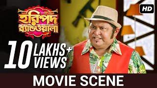 নিজের পেছনে গুলি করলি কেন? | Movie Scene | Haripada Bandwala | SVF