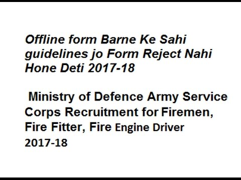 How to Fill Application For Firemen | fitter | Engine driver | Minestry Defence
