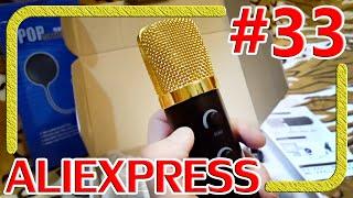 Конденсаторный микрофон всё включено - Распаковка Проверка - Алиэкспресс #33