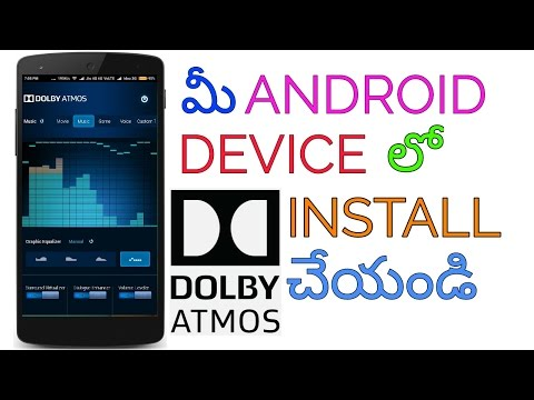 How To Install Dolby Atmos In Any Android In Telugu.Super Phone Volume Improvement.⏮⏸⏩
