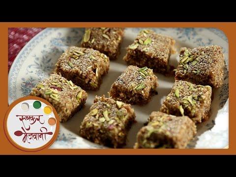 Tilachi vadi soft sankrant special maharashtrian sweet tilachi vadi soft sankrant special maharashtrian sweet recipe by archana in marathi youtube forumfinder Choice Image
