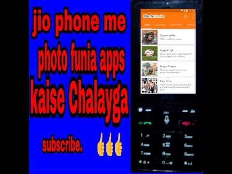 Jio phone me photo editor in photo funia apps - YouTube