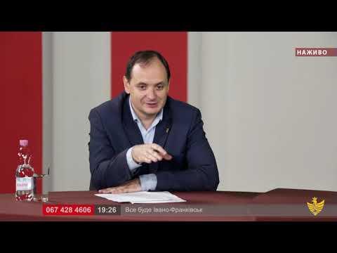 Про головне в деталях. Офіційні результати виборів до Івано-Франківської міської ради. Р.Марцінків