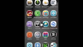 Как сделать скрин экрана на lenovo a526