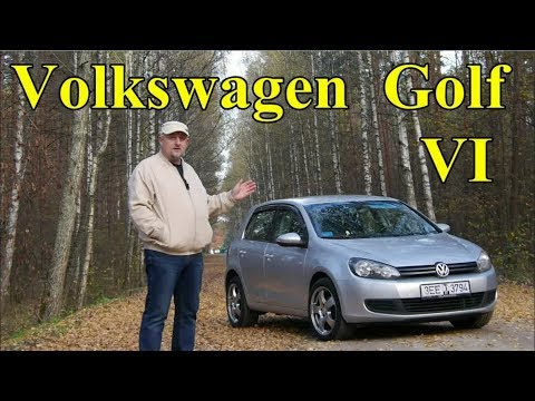 Фольксваген Гольф-6/Volkswagen Golf 6