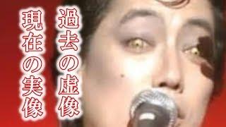 沢田研二(ジュリー)はやんちゃ。今も客に「嫌なら帰れ!」と毒づく *...