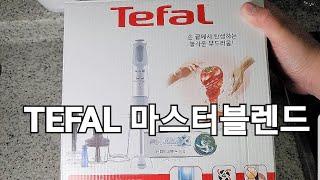 [광고] 테팔 마스터 블렌더 다양하게 활용가능