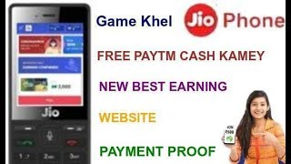 Jio Phone Me Game Khel Kar Pasie Kasie Kamaye Paytm | Jio Pione Update | 2020 | Technical Dip Help